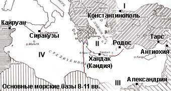 Зоны безопасности Византии